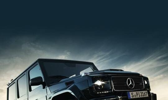 Fondos de Pantalla coches lujo