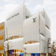 LouisVuitton's-First-Ever-Café-and-Restaurant-by-PeterMarino-and-JunAoki-2